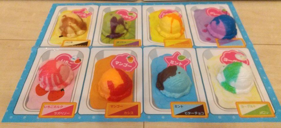 8種のアイスの色変化